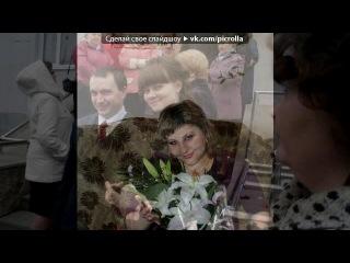 «Со стены Радио Джем FM» под музыку бурундуки - у иуаа. Picrolla