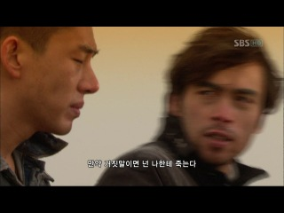 Король моды / Fashion King / Paesyeon Wang - 2 серия (Озвучка) [Green Tea]