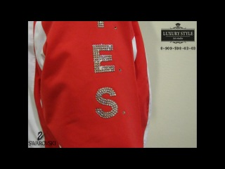 Куртка с логотипом
