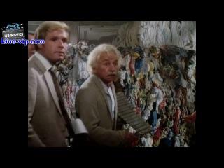 Монстр из шкафа / Monster in the Closet - /1986