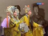 Программа Абсолютный слух62(3№4)Балет Стравинского Петрушка.Традиционная китайская опера «куньцюй».Песня Смуглянка