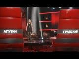 Голос. 2 сезон 1 выпуск. Ольга Брагина