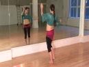 основы танца живота для начинающих сезон 2 часть 1