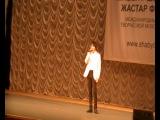 конгресс холл Астана 2013 XVI – Международный фестиваль творческой молодежи «Шабыт»