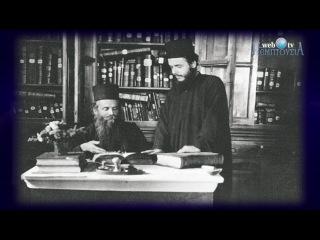 Архимандрит Георгий Хризостому рассказывает о старце Герасиме Микраяннаните (часть 1)