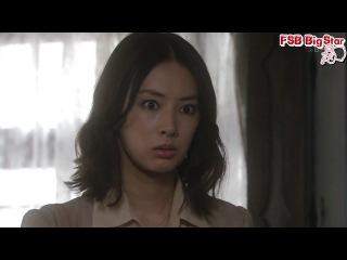 Кошмарочка | Akumu-chan (2012) 1/11