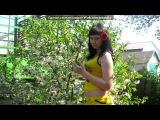 Я и только я  под музыку Алиса Логина &amp Dj Anton Liss - Если Захочешь (Radio Edit)  23.12.11
