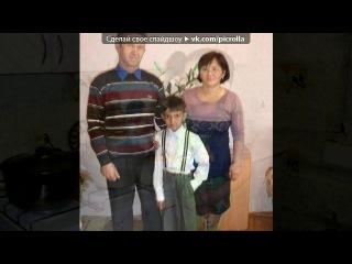 день рождения папы под музыку Ляйсан Гимаева (Булат Байрамов ) - Жаныкаем-Жанашым . Picrolla