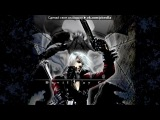 Devil may cry под музыку OST Devil May Cry 4(Shall Never Surrender) - Даже дьявол может плакать.... Picrolla
