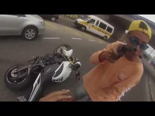 Ограбление по бразильски