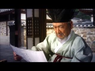 Возлюбленный принцессы / Gongjooeui Namja / The Princess Man.тизер