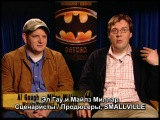 Бэтмен навсегда: герои - Бэтмен