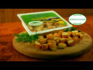 Первая реклама адыгейского сыра 2013!