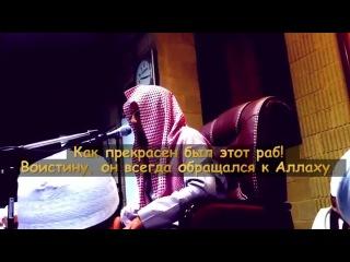 Аллаху Акбар! Очень Красивое чтение суры Сад[27-70] ◊ Абу Бакр аш Шатри