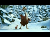 Ледниковый период 3 Эра динозавров  Ice Age Dawn of the Dinosaurs (2009)