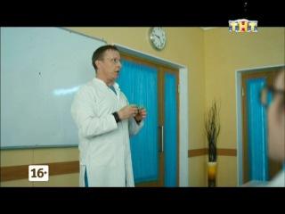 Премьера Быков заводит Новых Интернов