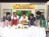 Gaki no Tsukai #667 (2003.07.20) — Absolutely Tasty 1 (Takikomi Gohan 1)
