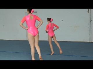Корниясева Екатерина Громовая Валерия (2 упражнение) 1взр