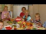 Дети под музыку Ирина Аллегрова и Алексей Гарнизов - Повзрослеют наши дети! . Picrolla