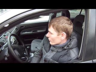 Отзыв Дениса о подборе автомобиля Mitsubishi Lancer IX