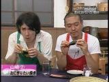 Gaki no Tsukai #713 (2004.06.27) — Absolutely Tasty 3 (Taiyaki) RAW