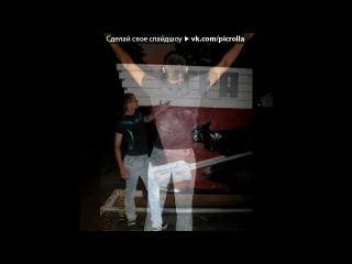 «Армия, до и после» под музыку Армейские и дворовые песни под гитару 19 - Снайперша (Девченка 16-ти лет). Picrolla