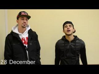 Debray James X Bez Sovesti - Видеоприглашение на 28 декабря!
