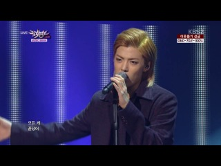 131206 M.I.B - 너부터 잘해 (Let's Talk About You) @ Music Bank