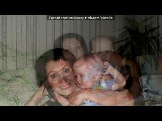 «уФа» под музыку Джесика Симпсон - Очень красивая песня :). Picrolla