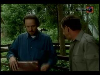 Полосатое лето - 3 серия