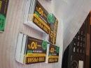 Печать пластиковых карт Фабрика рекламы Волхов