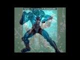 «Со стены Mortal Kombat Legacy|-Смертельна Битва Наследие» под музыку мортол комбот одыхает - мортол комбот . Picrolla
