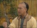 Настоящее кунг-фу / Real kung-fu Серия 10/20