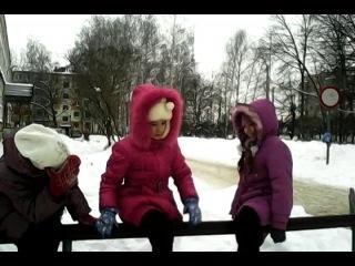 три девчёнки скушная лекция