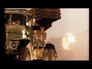 фактор 2 -  Война ( клип из фильма