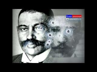 Русский террорист Савенков, еврей Азеф, убийство Плеве