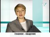 Новости Приморского района, выпуск от 14.02.2013