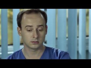 Смех сквозь слезы фильм смотреть онлайн