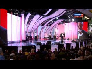 Валерий Меладзе и Вахтанг Новая волна 2013