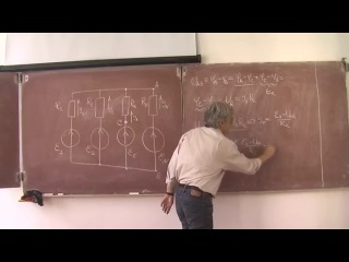 Электротехника и электроника. Лекция 6.