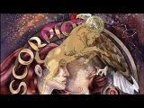 Скорпион.Астра№4