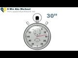 Пресс за 8 минут в день ( программа на первый месяц )