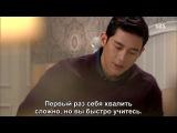 [clubfate] Золотая империя / Empire of Gold 17 серия (2013)