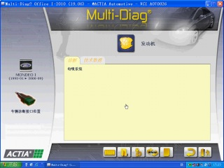 How to USE Multi-diag