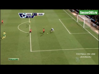 Обзор матча Норвич Сити - МЮ (0-1)