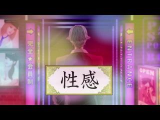 AniDub Koroshiya-san: The Hired Gun | Коросия-сан: Наемник 02 Inspector_Gadjet
