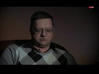 Псы войны. Ликвидация. 1 серия из 4 Документальный Фильм