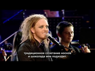 Tim Minchin - White wine in the sun (rus sub)