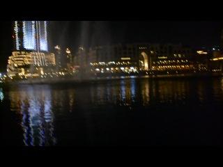 Дубай. Танцующий fонтан у башни Бурж Халиfа
