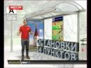 Новости СТС-Прима 10.07.13 (полная версия)